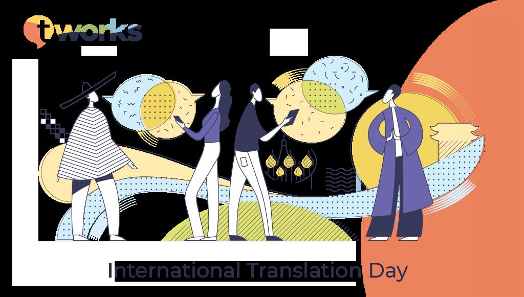 International Translation Day by t'works